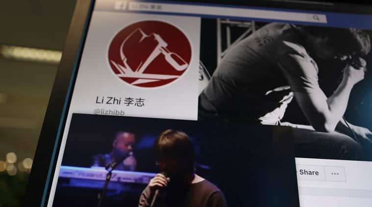 China Tiananmen Erasing History