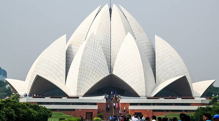 know your monument  lotus temple and the number nine