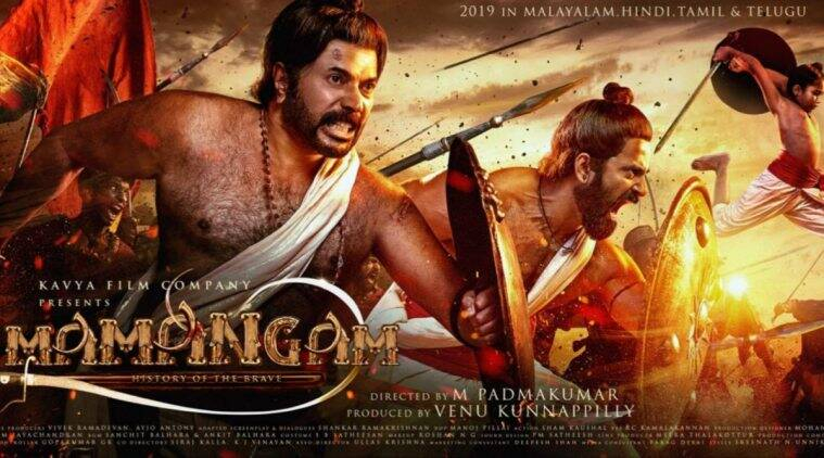 Mammootty in Mamankam first look