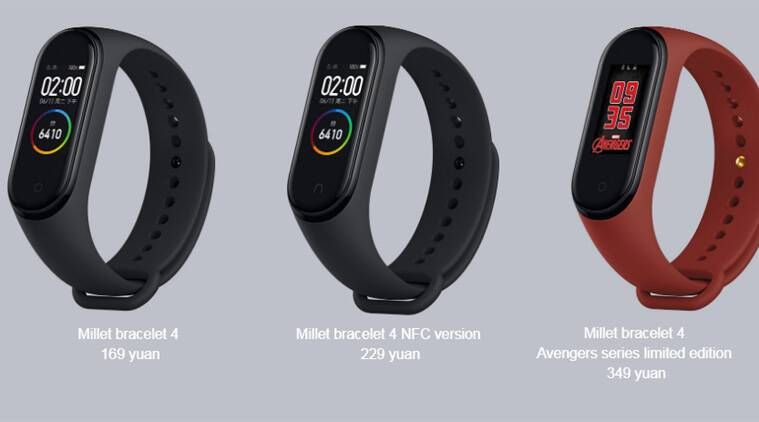 Samsung Galaxy Fit e vs Xiaomi Mi Band 4: Key specifications
