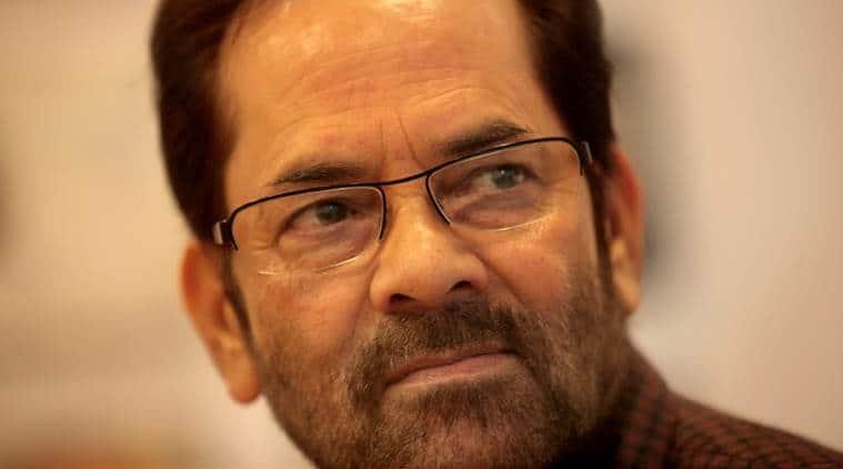 Mukhtar Abbas Naqvi, asaduddin owaisi, PM modi, muslims in india, indian muslims, india news,
