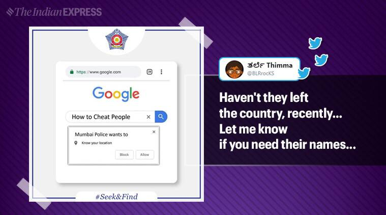 Mumbai Police's quirky pop-up message warning fraudsters