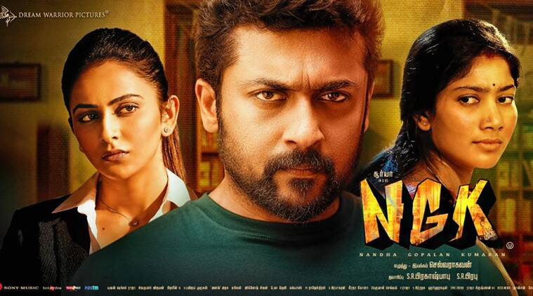 NGK collection