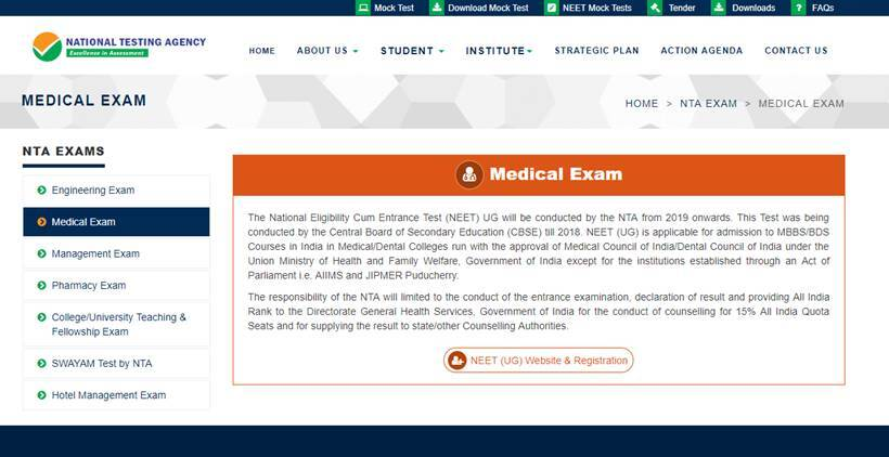 neet, neet u, NEET result, NTS result, NTA, nta.ac.in, ntaneet.nic.in, neet result 2019, education news