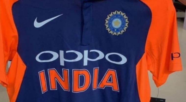 World Cup 2019 Is This India S New Orange Jersey Sports