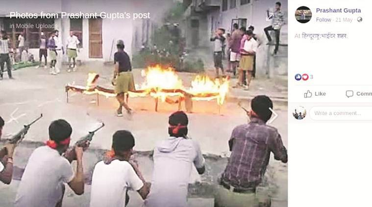 Bajrang Dal gave arms training to youths at summer camp: DYFI