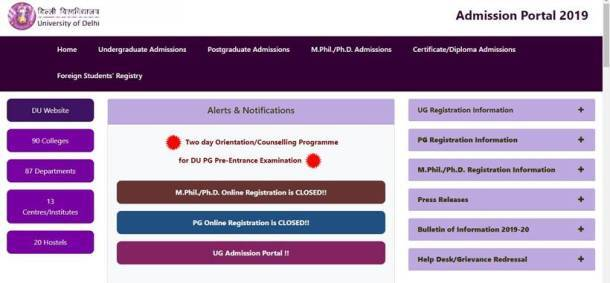 NTA, nta.ac.in, du.ac.in, duet 2019, duet admit card 2019, duet admit card, duet hall ticket, du mock test, duet mock test, du entrance exam, du admissions, delhi university, university of delhi, college admissions, du admissions 2019, du vacant seats, education news, indian express, indian express news