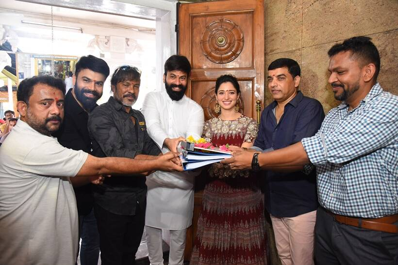 Raju Gari Gadhi 3 film launch
