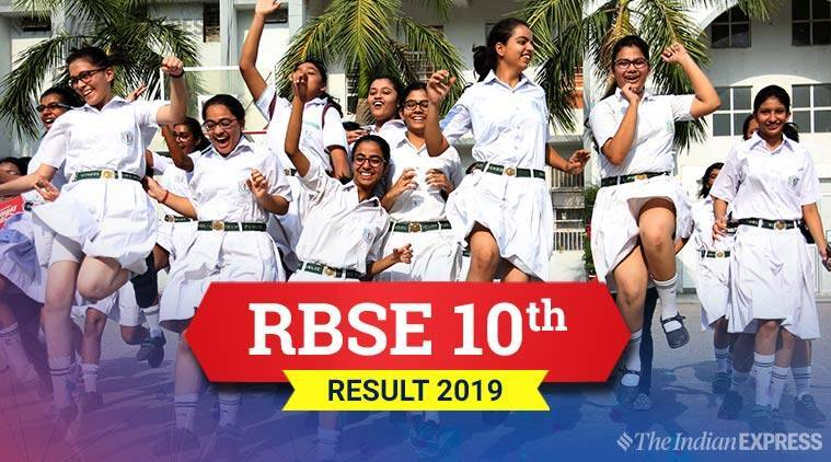 bser, rbse, bser 10th result 2019, rbse 10th result 2019, rbse 10th result 2019 supplementary, rbse 12th result 2019 supplementary, bser 10th supplementary result 2019, rajeduboard.rajasthan.gov.in, rajresults.nic.in, rbse 10th supplementary result 2019, rajasthan board rbse 10th result, rajasthan board rbse 10th result 2019, rajasthan board rbse 12th result