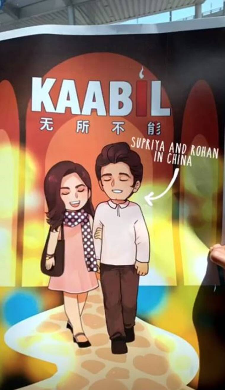 kaabil china release