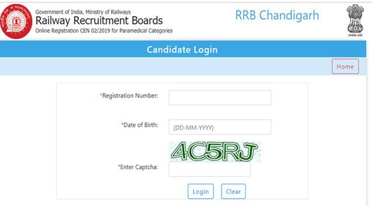 RRB, RRB paramedial, RRB paramedical recruitment, application status, RRB paramedical application status link, RRB application status, indian railways nurse job, indian railwasy doctor jobs, indian railways job, indian railways career, latest railwasy job notification, employment news, sarkari naukri, sarkari naukri exam, govt job