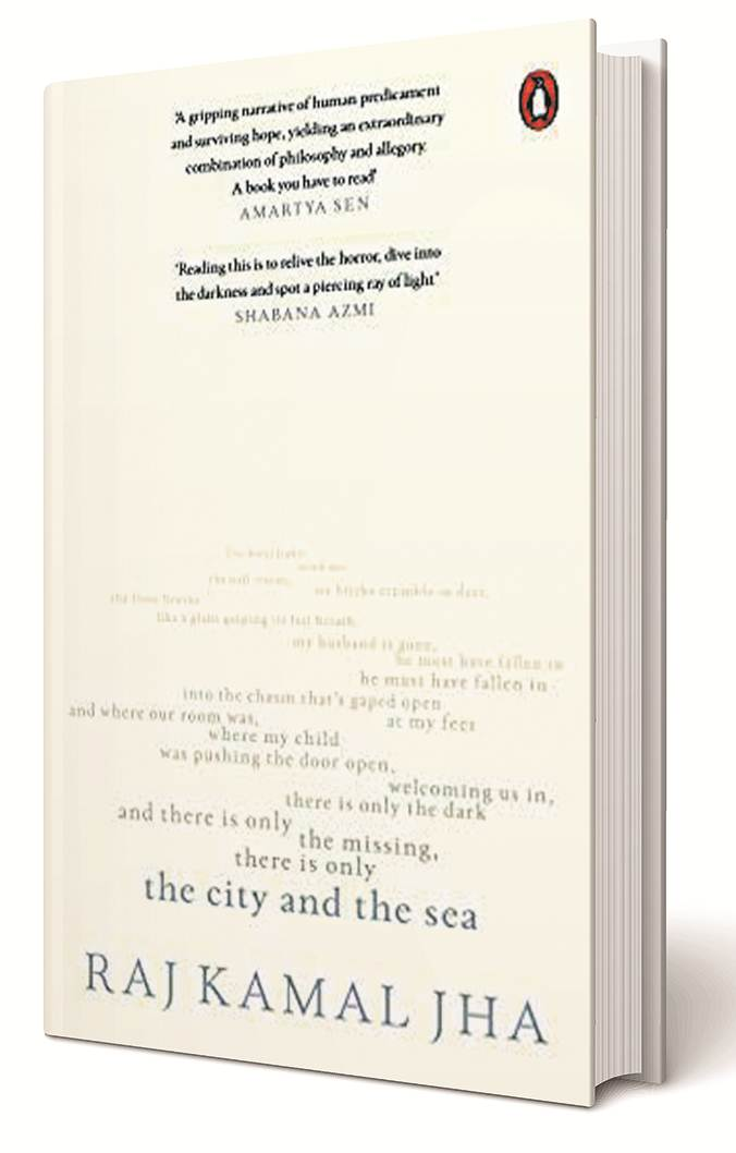 raj kamal jha book review the city and the sea