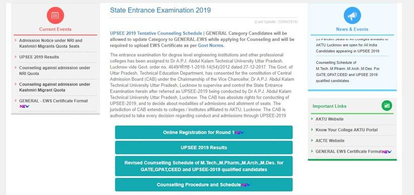 upsee, upsee result, aktu, upsee.nic.in, uptu, upsee counselling, upsee.nic.in, upsee.nic.in 2019, college admissions, up college admissions