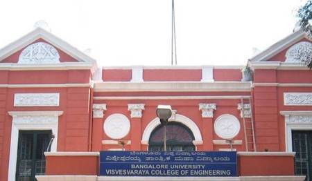 UVCE-Vivesvaraya-College-of-Engineering-Bangalore-Bengaluru-iconic
