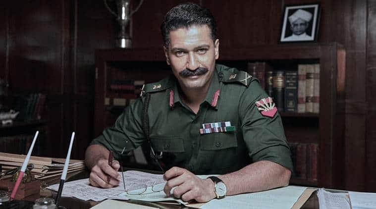 vicky kaushal new movie