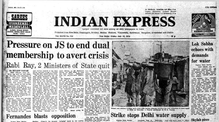 July 13, 1979, Forty Years Ago: Capital Minus Water