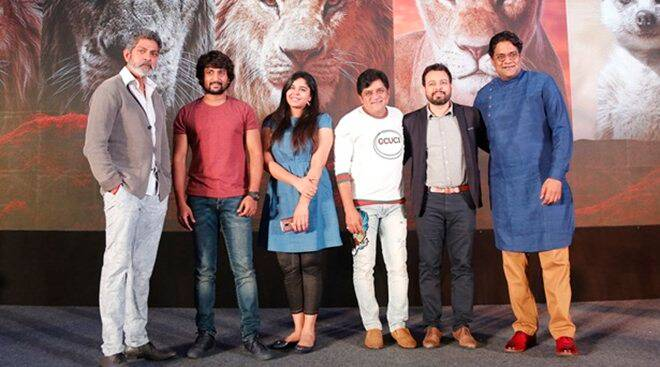 Inside The Lion King Telugu Trailer Launch Entertainment Gallery News The Indian Express