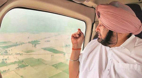 Captain Amarinder Singh, Punjab CM's security, Punjab government
