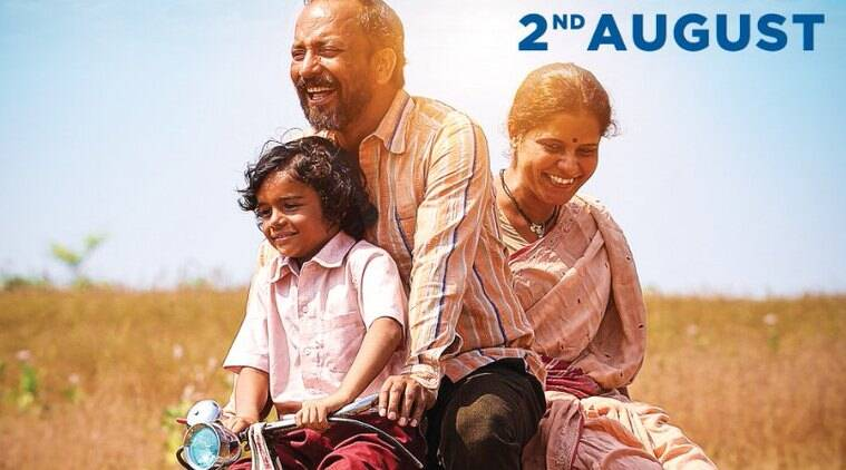 Baba trailer: An emotional journey of a father and son