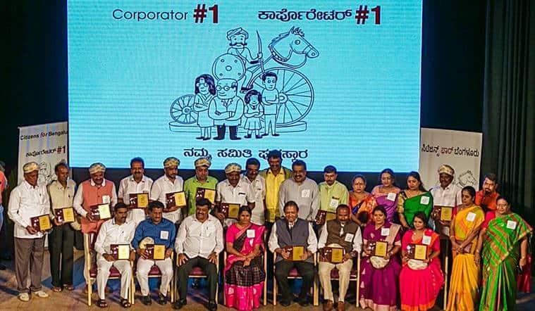 Bangalore-number-1-corporator-award-councillors-best