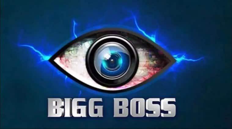 bigg boss telugu organisers booked for demanding sexual favours