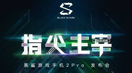 black shark 2 pro, black shark 2, black shark 2 pro launch date. black shark 2 pro july 30, black shark 2 pro processor, snapdragon 855 plus