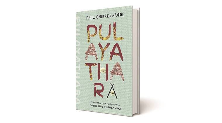 Pulayathara, Pulayathara book review, Pulayathara author, Pulayathara publication, Pulayathara price, Pulayathara concept, indian express book review
