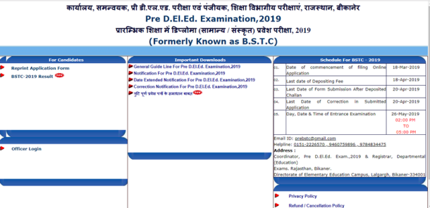 bstc2019.org, bstc result, bstc result 2019, bstc2019.org 2019, pre bstc result, bstc result date, bstc bikaner result