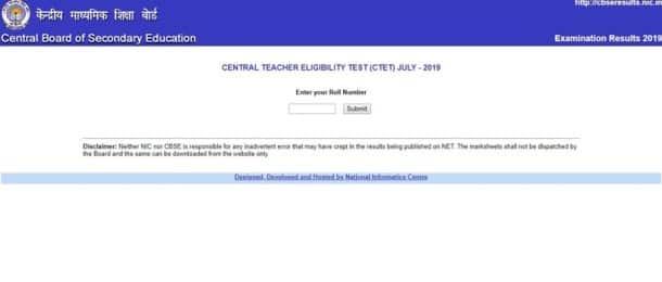 ctet, ctet result 2019, ctet 2019, ctet result 2019, ctet result 2019 date, ctet 2019 result, ctet july result 2019