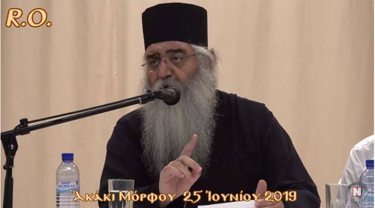 Cyprus Bishop Says Gay People Are Created If Parents Have -9739