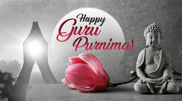 Happy Guru Purnima 2019: Wishes Images, Quotes, Status, Wallpaper, Messages, SMS, Greetings, Photos and Pics
