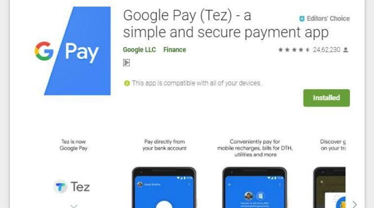 bhim app, google pay, phonepe, paytm, upi, how to use upi, how to setup upi, how to pay using upi, upi bank transfer
