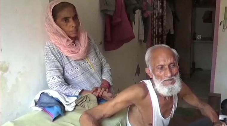 UP: Hapur resident gets electricity bill of Rs 1,28,45,95,444