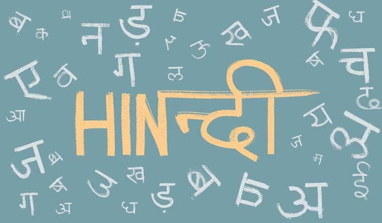Hindi, Hindi language, Hindi India, Hindi literature, Hindi language scenario, Hindi writers, Hindi writers india, India hindi writers, Hindi literature india, Indian Express