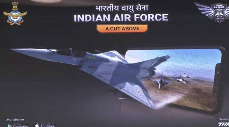 indian air force, iaf, iaf mobile game, indian air force mobile game, iaf mobile game, Indian Air Force A cut above