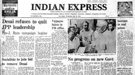 Indian Express front page July 18, 1979