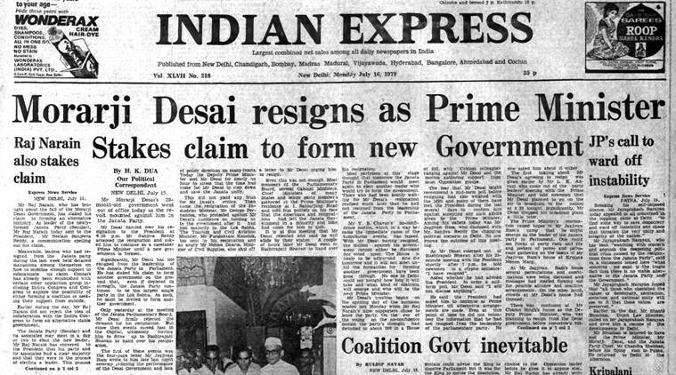 The Indian Express front page July 16, 1979