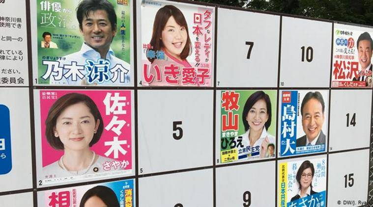 Record number of women to contest Japan elections