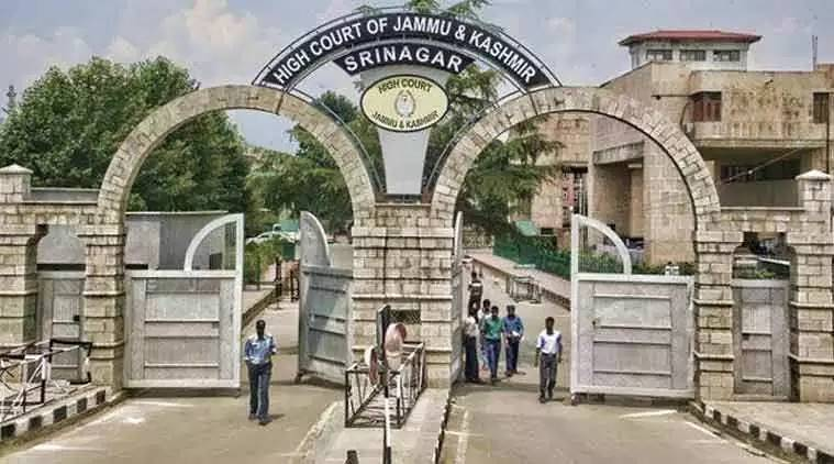 2009 Gulmarg land scam: J&K HC notice to govt on plea against IAS officer's service extension