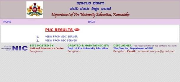 PUC Supplementary result 2019, karresult.nic.in 2019, puc supplementary result 2019, www.karresults.nic.in, pu supplementary result 2019, www.pue.kar.nic.in 2019