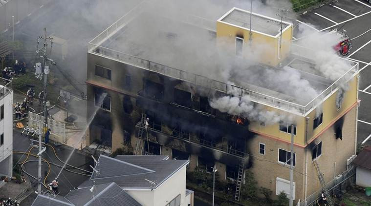 Kyoto Animation fire