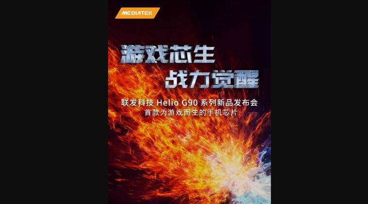 MediaTek could launch its first gaming Helio G90 chip soon, hints teaser