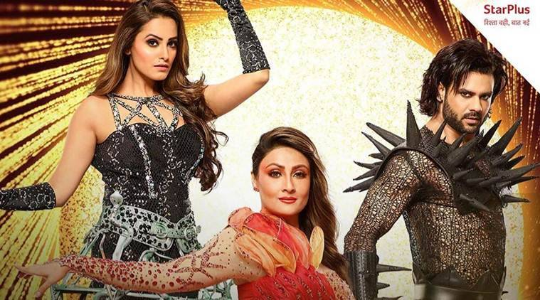 Anita Hassanandani and Urvashi Dholakia says THIS about working with an EX