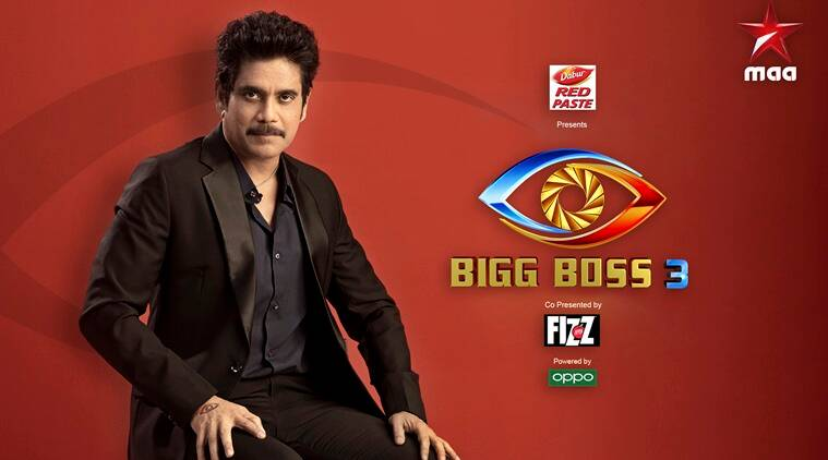 bigg boss telugu 3 how to vote