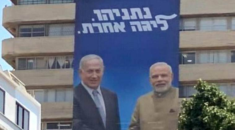 PM Modi features in Benjamin Netanyahu's election campaign in Israel