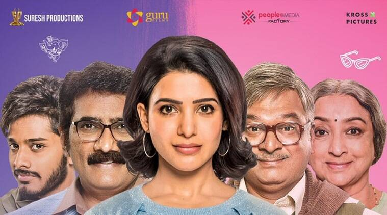 samantha movie oh baby