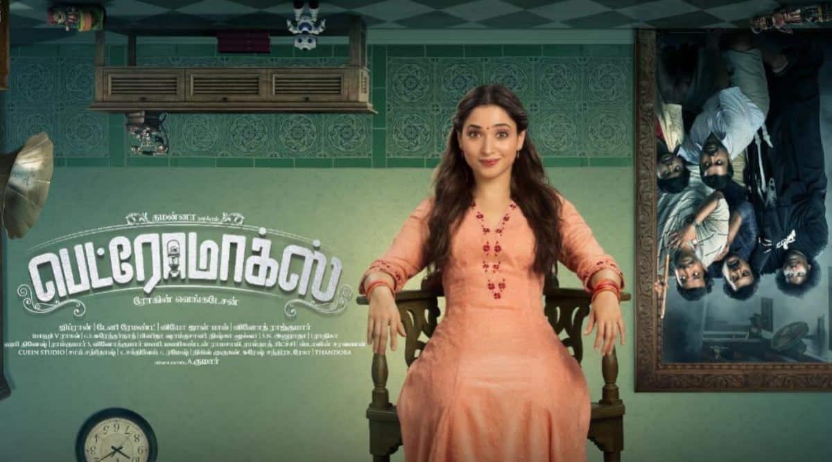 Tamil Petromax 2019 Full Movie Download