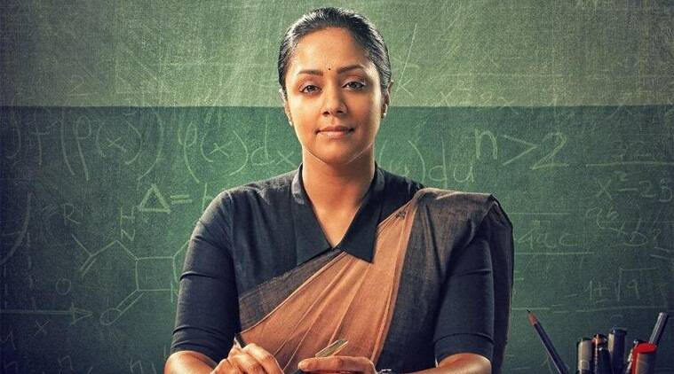 review of jyotika movie Raatchasi