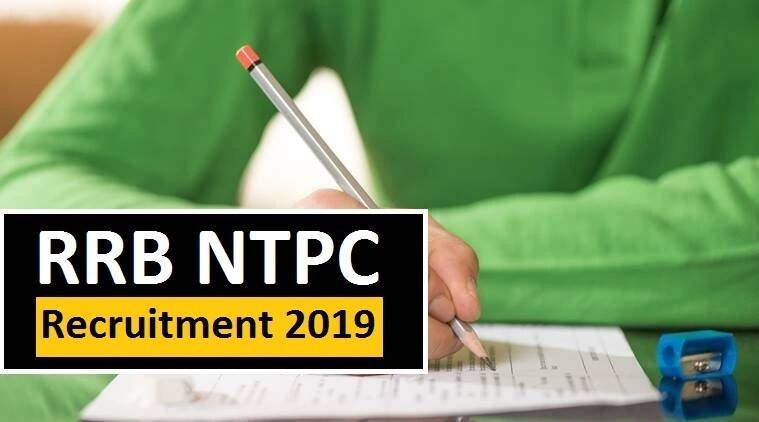 RRB NTPC Admit Card 2019 Exam Date Update Pattern Center