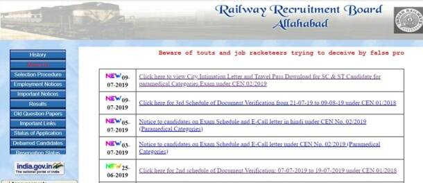 rrb paramedical, rrb paramedical admit card, rrb paramedical admit card 2019, rrb paramedical admit card download, sarkari result 2019, sarkari result, rrb pharmacist, rrb pharmacist admit card, rrb pharmacist exam date, rrb pharmacist admit card 2019